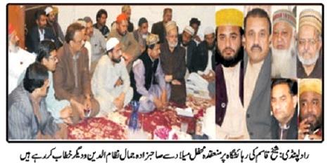 Pakistan Awami Tehreek  Print Media Coverage DAILY SARKAR PAGE-2