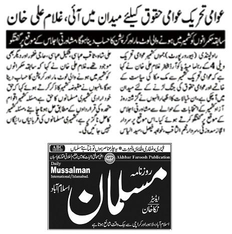 Pakistan Awami Tehreek  Print Media Coverage DAILY MUSLAMAN PAGE-02