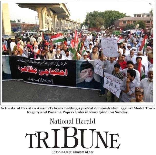 Mustafavi Student Movement Print Media Coverage DAILY NATIONAL HERALD TRIBUNE PAGE-02