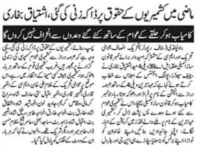 Pakistan Awami Tehreek  Print Media Coverage DAILY JINNAH PAGE-03