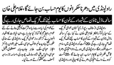 Pakistan Awami Tehreek  Print Media Coverage DAILY JINNAH PAGE 03