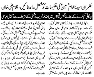 Pakistan Awami Tehreek  Print Media Coverage DAILY AZKA PAGE-02