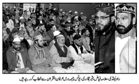 Mustafavi Student Movement Print Media Coverage DAILY JINNAH PAGE-03