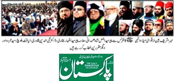 Pakistan Awami Tehreek  Print Media Coverage DAILY PAKISTAN ISKLAMABAD PAGE-02