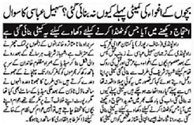 Minhaj-ul-Quran  Print Media CoverageDAILUY PAKISTAN ISLAMABAD PAGE-02