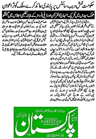 Minhaj-ul-Quran  Print Media CoverageDAILY PAKISTAN RWP-02