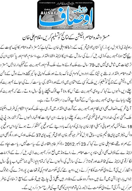 Minhaj-ul-Quran  Print Media Coverage DAILY AUSAF PAGE-09