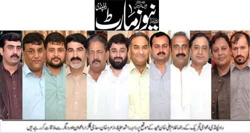 Minhaj-ul-Quran  Print Media Coverage Daily Newsmart Page 2