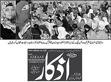 Minhaj-ul-Quran  Print Media Coverage DAILY AZKAR PAGE-02