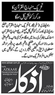 Mustafavi Student Movement Print Media Coverage DAILY AZKAR PAGE-03