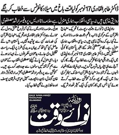تحریک منہاج القرآن Minhaj-ul-Quran  Print Media Coverage پرنٹ میڈیا کوریج DAILY NAWA I WAQT  PAGE-03