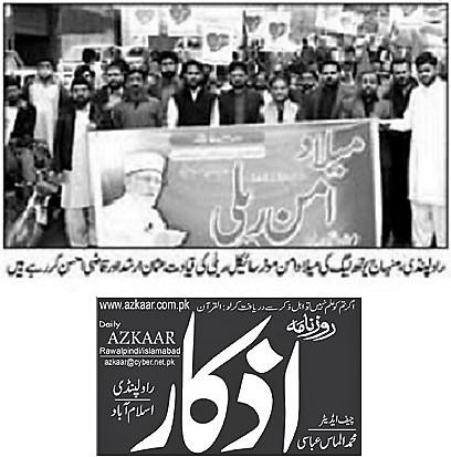 Pakistan Awami Tehreek  Print Media Coverage DAILY AZKAR PAGE-02