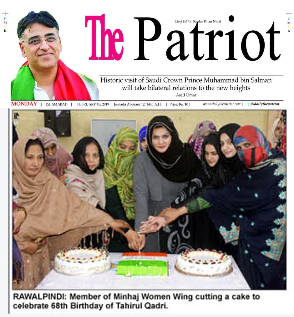Minhaj-ul-Quran  Print Media CoverageDAILY THE PATRIOT