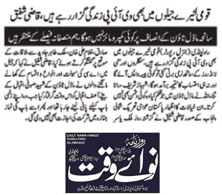Minhaj-ul-Quran  Print Media CoverageDAILYNAWA I WAQT PAGE-07