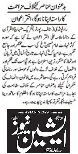 Minhaj-ul-Quran  Print Media CoverageDAILY ASIAN NEWS PAGE-02