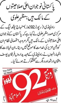 Pakistan Awami Tehreek Print Media CoverageDAILY 92 NEWS PAGE-09