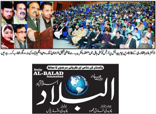 Pakistan Awami Tehreek  Print Media Coverage DAILY AL-BALAD PAGE-02