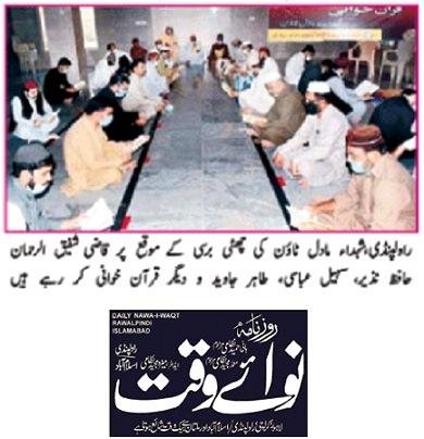 Mustafavi Student Movement Print Media Coverage DAILY NAWA I WAQT PAGE-02