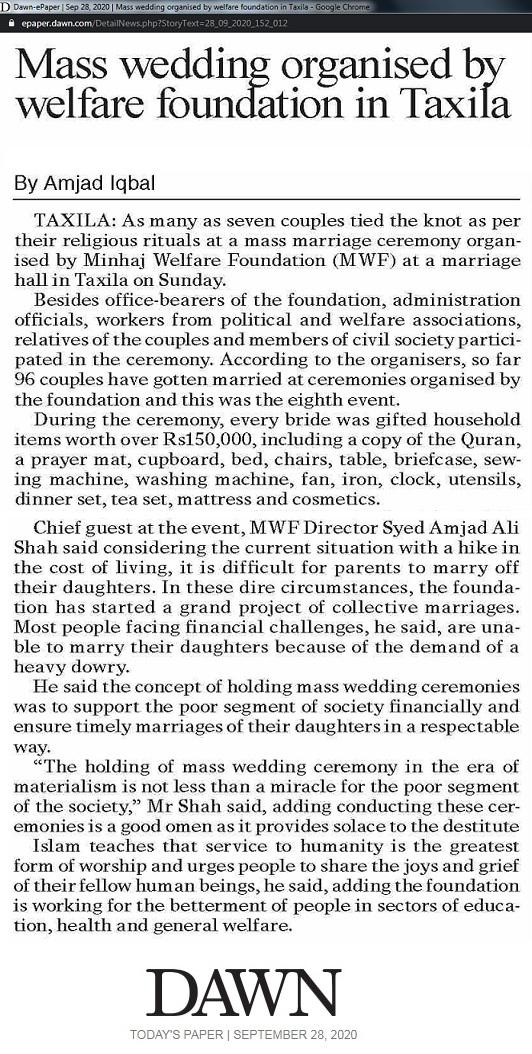 Minhaj-ul-Quran  Print Media Coverage DAILY DAWN PAGE-14