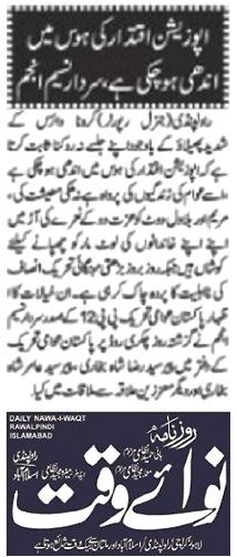 Minhaj-ul-Quran  Print Media Coverage DAILY NAWA I WAQT PAGE-04
