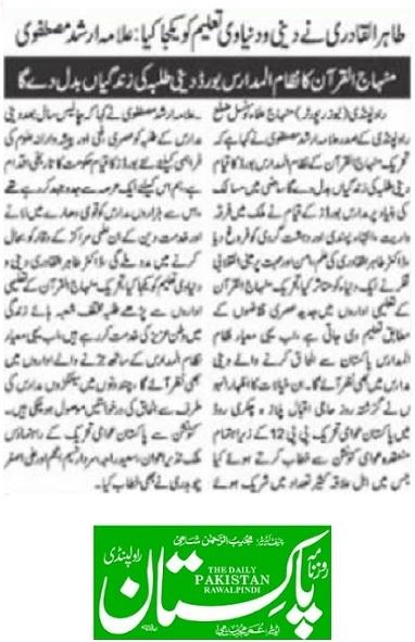 Pakistan Awami Tehreek  Print Media Coverage DAILY PAKISTAN RWP-02