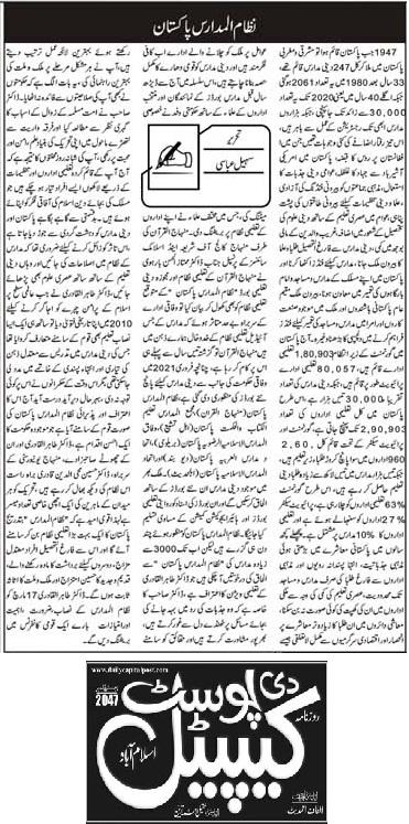 Pakistan Awami Tehreek  Print Media Coverage DAILY CAPITAL POST PPAGE-02