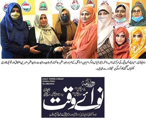 Pakistan Awami Tehreek  Print Media Coverage DAILY NAWA I WAQT  PAGE-10