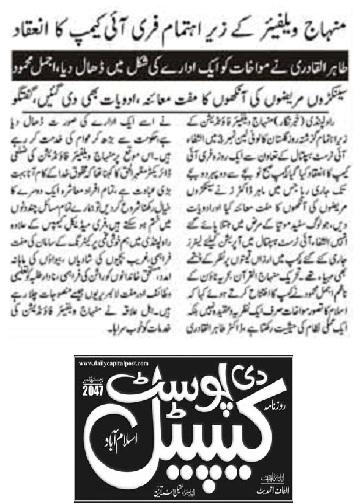 Pakistan Awami Tehreek  Print Media Coverage THE CAPITAL POST PAGE-02