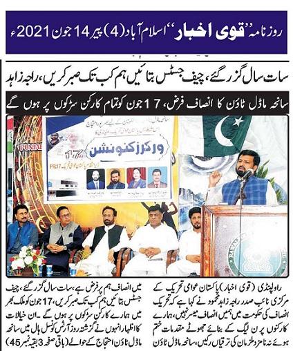 Minhaj-ul-Quran  Print Media Coverage DAILY QAVI PAKISTAN PAGE-02