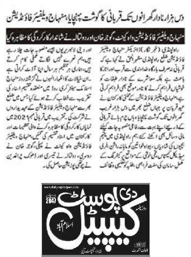 Minhaj-ul-Quran  Print Media Coverage DAILY CAPITAL POST PAGE-02