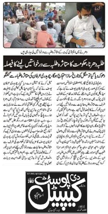 Minhaj-ul-Quran  Print Media CoverageDAILY THE CAPITAL POST APGE-02
