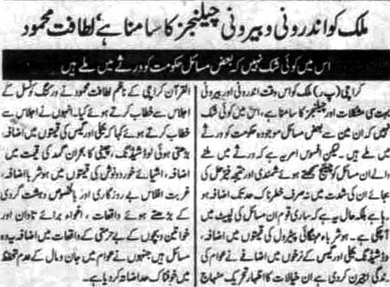 Minhaj-ul-Quran  Print Media CoverageDaily Diyanat Page 3
