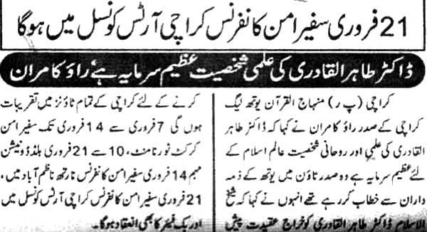 Minhaj-ul-Quran  Print Media CoverageDaily Special Page 2