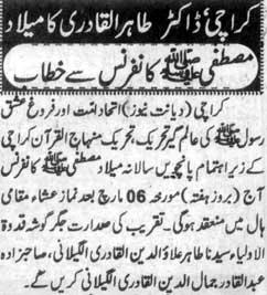 Minhaj-ul-Quran  Print Media CoverageDaily Diyanat Page 4
