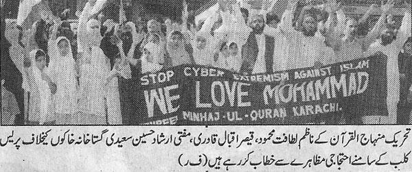 Minhaj-ul-Quran  Print Media CoverageDaily Nawa-e-Waqt Front Page