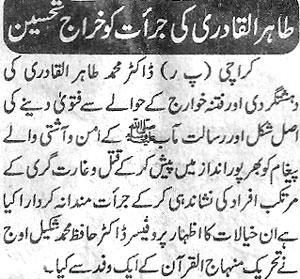Minhaj-ul-Quran  Print Media CoverageDaily Nawa-e-Waqt Page 6