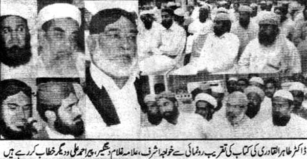 Minhaj-ul-Quran  Print Media CoverageDaily Mehshar Page 2