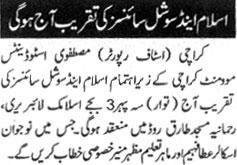 Minhaj-ul-Quran  Print Media Coverage Daily Insaf Page 3