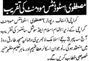 Minhaj-ul-Quran  Print Media CoverageDaily Quami Page 2