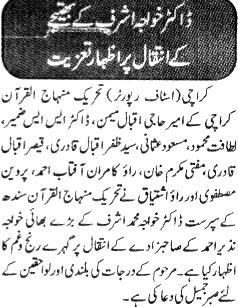 Minhaj-ul-Quran  Print Media Coverage Daily Mehshar Page 3