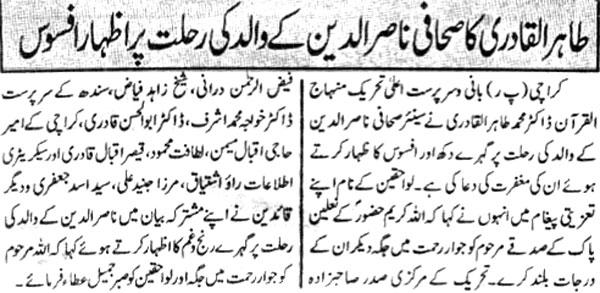Minhaj-ul-Quran  Print Media Coverage Daily Mehshar Page 2