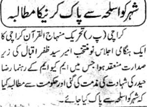Minhaj-ul-Quran  Print Media CoverageDaily Eiman Page 3