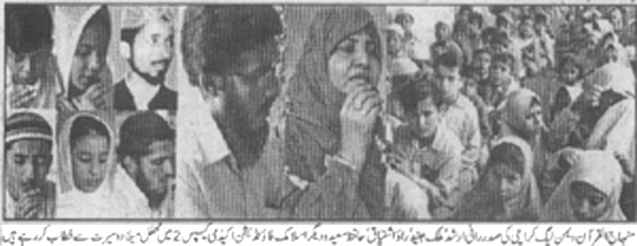 Minhaj-ul-Quran  Print Media CoverageDaily Muqadam page7
