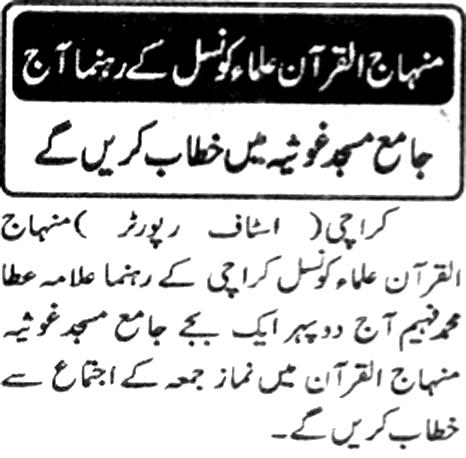 Minhaj-ul-Quran  Print Media CoverageDaily Josh page 2