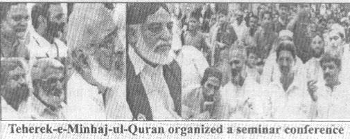 Minhaj-ul-Quran  Print Media CoverageDaily Star Page-2