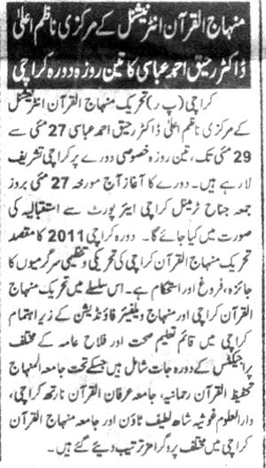 Minhaj-ul-Quran  Print Media CoverageDaily Janbaz Page2