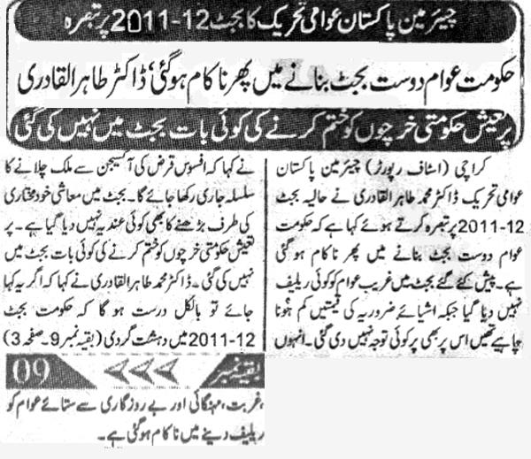 Minhaj-ul-Quran  Print Media CoverageDaily Morning Specia; Page-4