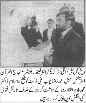 Pakistan Awami Tehreek  Print Media Coverage daily Aghaz Page-3