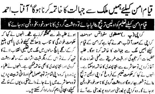 Minhaj-ul-Quran  Print Media CoverageDaily Muqadama Page-2