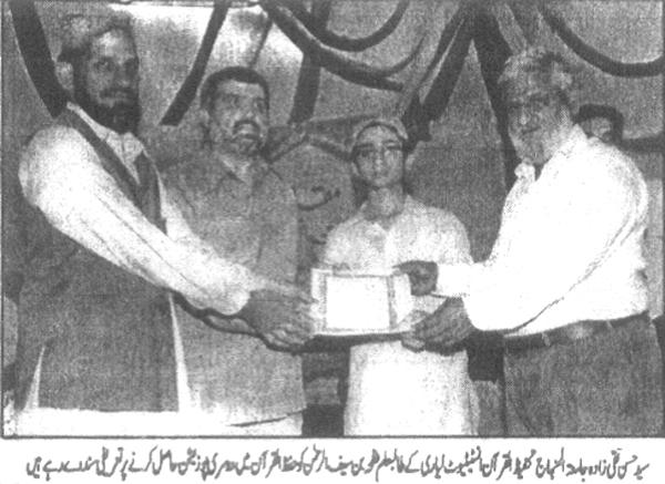 Mustafavi Student Movement Print Media Coverage Daily Kainat page-2